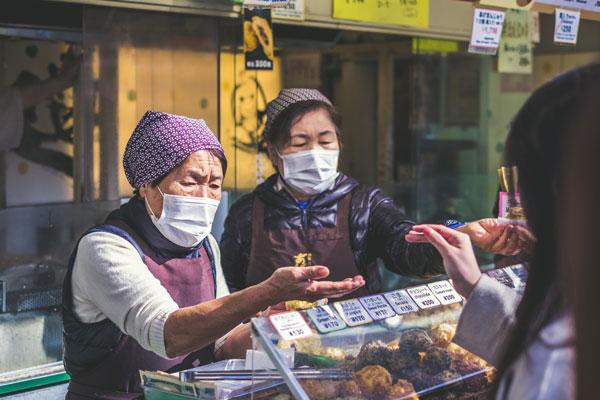 Japanese face mask
